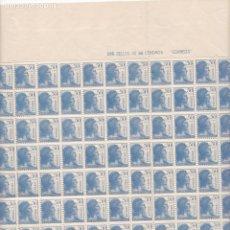 Sellos: HP7-2-MATRONA REPÚBLICA 50 CTS HOJA COMPLETA 200 SELLOS ** SIN FIJASELLOS. Lote 128259387