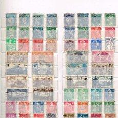 Briefmarken - Francia - Lote Sellos - 132428978