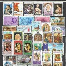 Selos: G456-LOTE SELLOS COLECCION ANTIGUAS COLONIAS INGLESAS.TERRITORIOS DE INGLATERRA.SIN TASAR,SIN REPETI. Lote 133816706