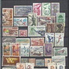 Sellos: G467-LOTE SELLOS COLONIAS FRANCIA COLONIAS FRANCESAS EN AFRICA,ANTIGUAS DEPENDENCIAS DE FRANCIA EN A. Lote 133835538