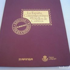 Sellos: EDICIÓN COLECCIONISTAS EL MUNDO LA ESPAÑA CONTEMPORÁNEA EN SELLOS DE CORREOS. Lote 134799118
