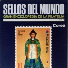 Sellos: SELLOS DEL MUNDO, GRAN ENCICLOPEDIA FILATELIA EDICIONES URBION- Nº 2 COREA DEL NORTE. Lote 136281878