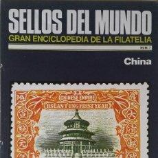Sellos: SELLOS DEL MUNDO, GRAN ENCICLOPEDIA FILATELIA EDICIONES URBION- Nº 7 CHINA. Lote 136282522