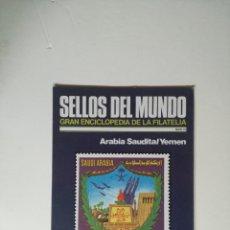 Sellos: SELLOS DEL MUNDO, GRAN ENCICLOPEDIA FILATELIA EDICIONES URBION- Nº 19 ARABIA SAUDITA , YEMEN. Lote 136293454
