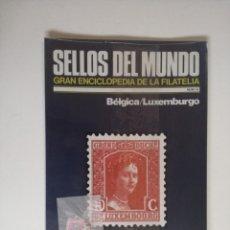 Sellos: SELLOS DEL MUNDO, GRAN ENCICLOPEDIA FILATELIA EDICIONES URBION- Nº 44 BELGICA/LUXEMBURGO. Lote 136305130