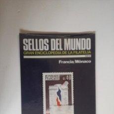 Sellos: SELLOS DEL MUNDO, GRAN ENCICLOPEDIA FILATELIA EDICIONES URBION- Nº 46 FRANCIA / MONACO. Lote 136305326