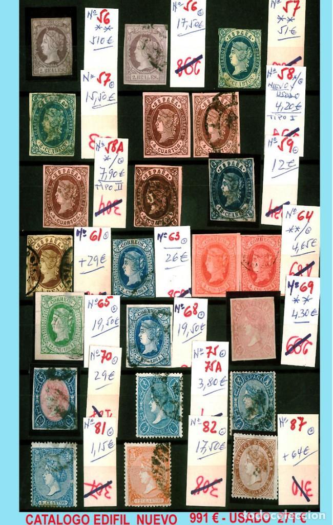 Sellos: CONJUNTO DE CLASICOS ESPAÑA 1850 A 1905,EN NUEVO Y USADO y DETALLE DE SUS 14 PÁGINAS. Catº.11.100 € - Foto 3 - 140738414