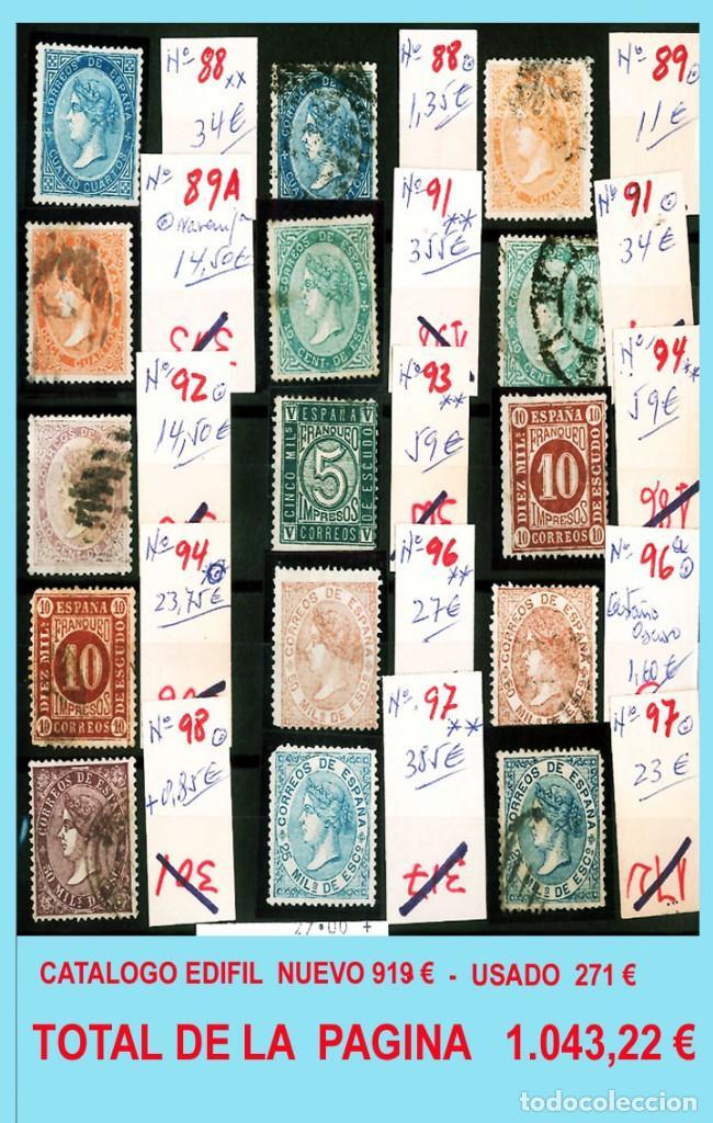 Sellos: CONJUNTO DE CLASICOS ESPAÑA 1850 A 1905,EN NUEVO Y USADO y DETALLE DE SUS 14 PÁGINAS. Catº.11.100 € - Foto 4 - 140738414