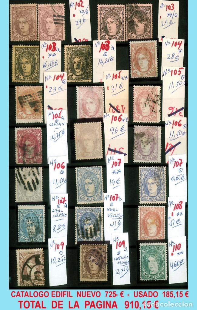 Sellos: CONJUNTO DE CLASICOS ESPAÑA 1850 A 1905,EN NUEVO Y USADO y DETALLE DE SUS 14 PÁGINAS. Catº.11.100 € - Foto 5 - 140738414