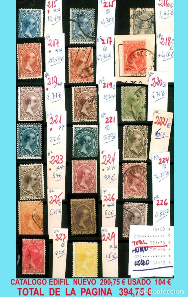 Sellos: CONJUNTO DE CLASICOS ESPAÑA 1850 A 1905,EN NUEVO Y USADO y DETALLE DE SUS 14 PÁGINAS. Catº.11.100 € - Foto 11 - 140738414