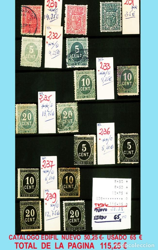 Sellos: CONJUNTO DE CLASICOS ESPAÑA 1850 A 1905,EN NUEVO Y USADO y DETALLE DE SUS 14 PÁGINAS. Catº.11.100 € - Foto 12 - 140738414