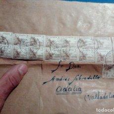 Sellos: LOTE DE SELLOS USADOS.CID.CARTA RECICLADA,DE BARCELONA A VALLADOLID.. Lote 141145682