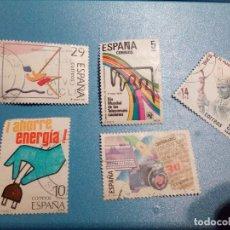 Sellos: LOTE DE SELLOS USADOS ESPAÑA.. Lote 141146046
