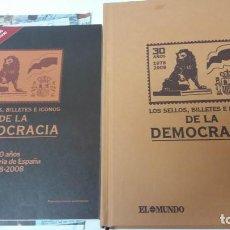 Sellos: LOS SELLOS, BILLETES E ICONOS DE LA DEMOCRACIA.. Lote 141596274