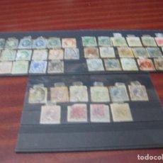 Sellos: ANTILLAS Y CUBA. 45 SELLOS MUY ANTIGUO. VER DESCRIPCIÓN. Lote 145102934