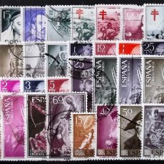 Sellos: ESPAÑA, 120 SELLOS USADOS DIFERENTES DE LOS AÑOS 1950 A 1962. LOS DE LAS 3 FICHAS. LIMPIOS.. Lote 146200466