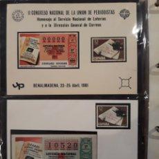 Sellos: HOJITA CONMEMORATIVA N°8226 II CONGRESO DE LA UNIÓN DE PERIODISTAS BENALMADENA 1981. Lote 148139993