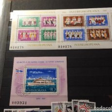 Briefmarken - USADO TEMA EUROPA EUROPE EFTA CONSEJO DE EUROPA INTEREUROPEANA - 153569258