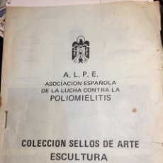Sellos: VIÑETAS POLIOMELITIS. Lote 153896742