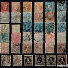 Briefmarken - España - Lote de Sellos años 1850-1898 - 154265118