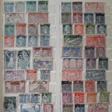 Sellos: FRANCIA COLECCION DE SELLO USADOS MONTADA EN CLASIFICADOR SE ADJUNTAN FOTOGRAFIAS DE TODOS. Lote 155101298