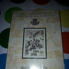 Sellos: ÁLBUM SELLOS DE CORREOS ESPAÑA. EMISIONES 1979. SIN CIRCULAR.. Lote 155545634