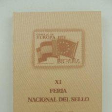 Sellos: ALBUM XI FERIA NACIONAL DEL SELLO . PLAZA MAYOR MADRID 1978 NUMERO 20 DE 600 EJEMPLARES. Lote 155565958
