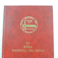 Sellos: ESPAÑA HOJA RECUERDO ALBUM 1982 XV FERIA NACIONAL DEL SELLO MADRID NUMERO 35 DE 500. Lote 155570626