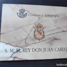 Sellos: ESPAÑA. AÑO 1998.CARNE DON JUAN CARLOS I.. Lote 155612262
