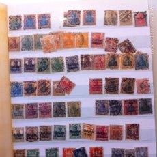 Briefmarken - Lote sellos clasificador Mundial - 157856384