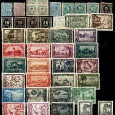 Sellos: ESPAÑA SURTIDO DE SELLOS AÑOS 1874 A 1953. Lote 163538938