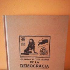 Sellos: LOS SELLOS, BILLETES E ICONOS DE LA DEMOCRACIA. ( INCOMPLETO). Lote 166448506
