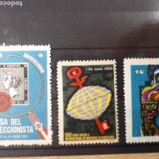 Sellos: LOTE DE SELLOS VARIADOS FERIAS BARCELONA LOT.77. Lote 167879650