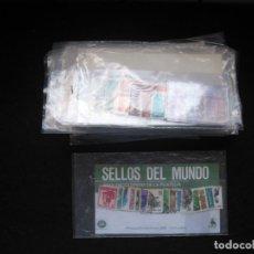 Sellos: 20 SOBRES DE SELLOS DEL MUNDO, GRAN ENCICLOPEDIA DE LA FILATELIA, EDICIONES URBION 1981. Lote 168110832