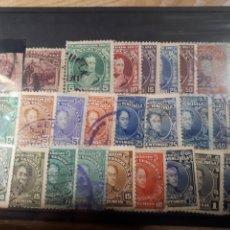 Sellos: LOTE N. 108 VARIADO VENEZUELA ENTRE 1866 Y 1904. Lote 170034560