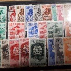 Sellos: SELLOS VARIADOS VENEZUELA AO 1953 LOTE N.200. Lote 170132346