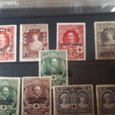 Sellos: SELLOS ARIADOS ESPAÑA AÑO 1926 CABO JUBY GUINEA SAHARA TANGER LOT.N.824. Lote 172185297