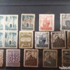 Sellos: SELLOS AÑI 1929-1943 EDIF.4-9-19-21-26-27-28-49-50 AYUNTAMIENTO BARCELONA LOT.N.827. Lote 172251562