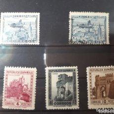 Sellos: SELLOS DE ESPAÑA DE LOS AÑOS 1935 Y 1938 LOT.N.850. Lote 172252770