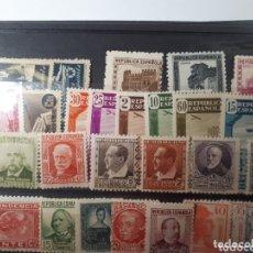 Sellos: SELOS NUEVOS DE LA REPUBLICA ESPAÑOLA LOT.N.1007. Lote 172418950