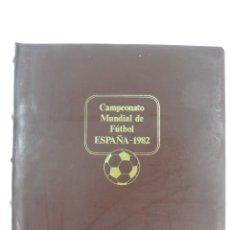 Sellos: ÁLBUM CON COLECCIÓN DE SELLOS DE CAMPEONATO MUNDIAL DE FÚTBOL ESPAÑA 1982. Lote 175729663