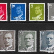 Sellos: ESPAÑA. EDIFIL NSº 2601/06, 2629 NUEVOS Y 64 SELLOS DEFECTUOSOS. Lote 176118554