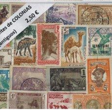 Sellos: PAQUETE CON 25 SELLOS ANTIGUOS DE EX-COLONIAS FRANCESAS. Lote 177559765