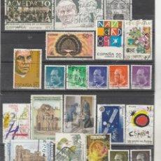 Sellos: ESPAÑA 1989-90 - LOTE DE 22 SELLOS DIFERENTES - USADOS. Lote 177730704