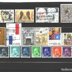 Sellos: ESPAÑA 1989 -LOTE DE 17 SELLOS DIFERENTES - USADOS. Lote 177785575