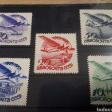 Sellos: SELLOS DE RUSIA AÑO 1934 LOTE E27. Lote 180026776