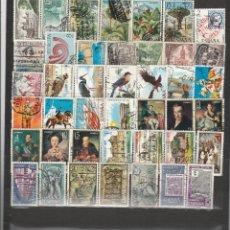Sellos: ESPAÑA 1973 - LOTE DE 42 SELLOS DIFERENTES - USADOS. Lote 180125246