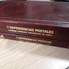 Sellos: CATALOGO SELLOS DE ESPAÑA Y DEPNDENCIAS POSTALES TOMO 1 Y 2 AÑO 1991 TOMO 1 Y 2 670 PAG. 25X18 CM. Lote 180140370