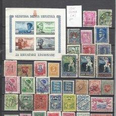 Sellos: R84-LOTE SELLOS ANTIGUOS SIN TASAR EUROPA ESTE Y OTROS,ALGUNOS VALORES ALTOS,RUMANIA,BULGARIA,ESTONI. Lote 180407837