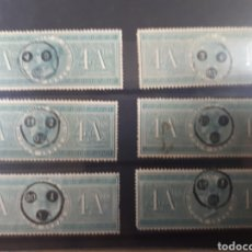 Sellos: SELLOS INDIA COL. BRITANICAS AÑO 1881 TELEGRAFOS LOT.P82. Lote 181099882